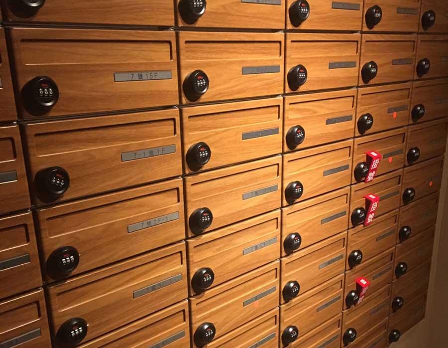 khóa tủ mã số real
